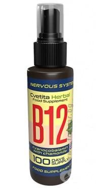 Изображение към продукта ВИТАМИН B12 С ЛАЙКА спрей 30 мл ЦВЕТИТА ХЕРБАЛ