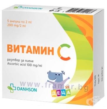 Изображение към продукта ВИТАМИН C ампули 200 мг / 2 мл *  5 ДАНСОН