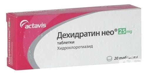 Изображение към продукта ДЕХИДРАТИН НЕО таблетки 25 мг * 20 АКТАВИС