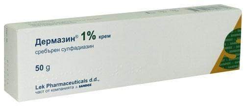 Изображение към продукта ДЕРМАЗИН крем 50 гр SANDOZ