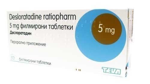 ДЕСЛОРАТАДИН табл. 5 мг. * 30 ТЕВА - изображение