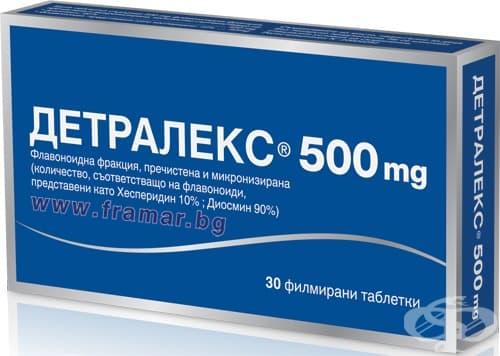 ДЕТРАЛЕКС таблетки 500 мг. * 30 - изображение