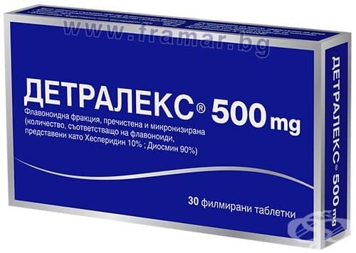 Изображение към продукта ДЕТРАЛЕКС таблетки 500 мг * 30
