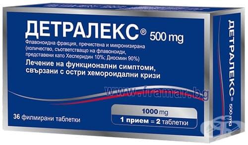 Изображение към продукта ДЕТРАЛЕКС таблетки 500 мг * 36