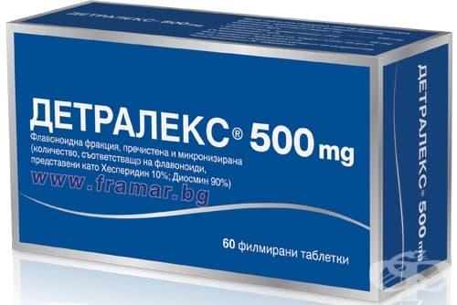 ДЕТРАЛЕКС таблетки 500 мг. * 60 - изображение