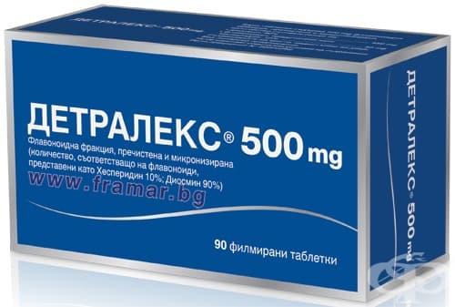 ДЕТРАЛЕКС таблетки 500 мг. * 90 - изображение