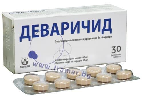 ДЕВАРИЧИД таблетки * 30 - изображение