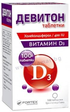 Изображение към продукта ДЕВИТОН таблетки * 100 ФОРТЕКС