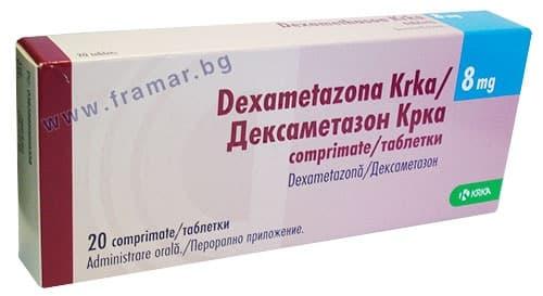Изображение към продукта ДЕКСАМЕТАЗОН таблетки 8 мг. * 20
