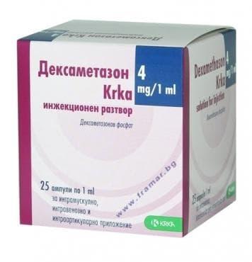 Изображение към продукта ДЕКСАМЕТАЗОН ампули 4 мг. / 1 мл. * 25