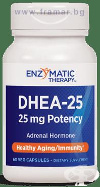 ДХЕА капсули 25 мг. * 60 ЕНЗИМАТИК ТЕРАПИ - изображение