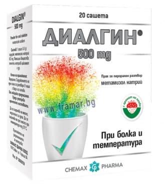 Изображение към продукта ДИАЛГИН сашета 500 мг. * 20