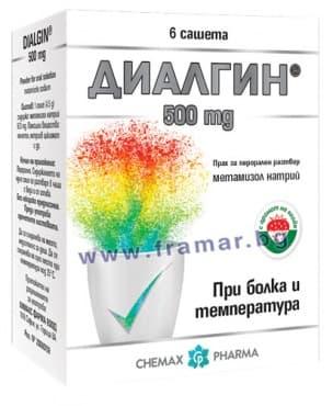 Изображение към продукта ДИАЛГИН сашети 500 мг. * 6