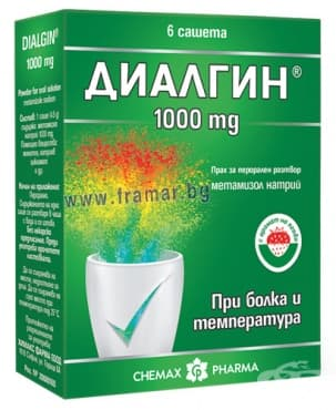 Изображение към продукта ДИАЛГИН сашети 1000 мг. * 6