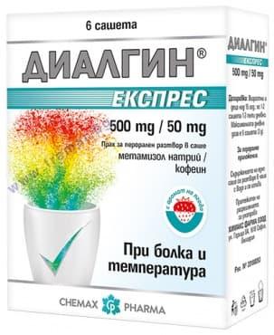 ДИАЛГИН ЕКСПРЕС саше 500 мг. / 50 мг. * 6 ХИМАКС - изображение