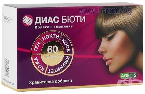 Изображение към продукта ДИАС БЮТИ КОЛАГЕН КОМПЛЕКС таблетки * 60 МЕДОХЕМИ