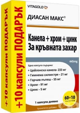 ДИАСАН МАКС капсули * 60 ВИТА ГОЛД - изображение