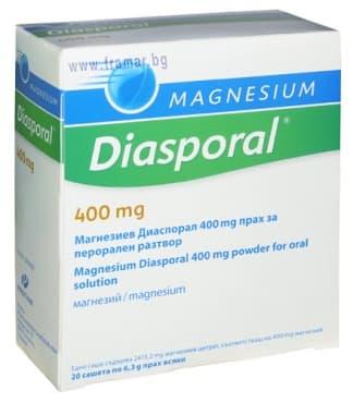 МАГНЕЗИУМ ДИАСПОРАЛ саше 400 мг. * 20 - изображение