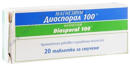 Изображение към продукта МАГНЕЗИУМ ДИАСПОРАЛ 100 таблетки за смучене 610 мг. * 20