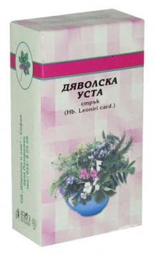 Изображение към продукта ДЯВОЛСКА УСТА СТРЪК