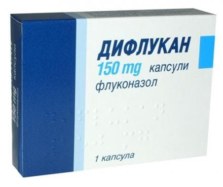 ДИФЛУКАН капс. 150 мг. * 1  PFIZER - изображение
