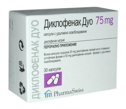 ДИКЛОФЕНАК ДУО капс. 75 мг. * 30 - изображение