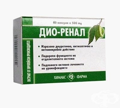 Изображение към продукта ДИО-РЕНАЛ капс. 500 мг. * 60