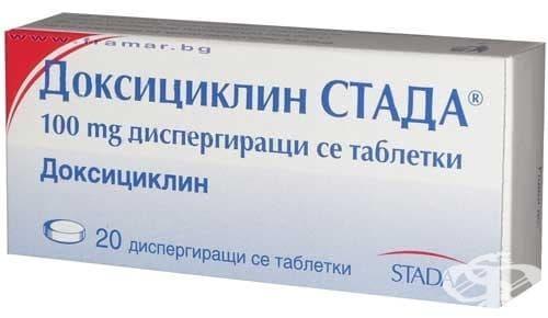 Изображение към продукта ДОКСИЦИКЛИН дисп. таблетки 100 мг. * 20  STADA