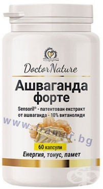 Изображение към продукта АШВАГАНДА ФОРТЕ капсули * 60 DOCTOR NATURE