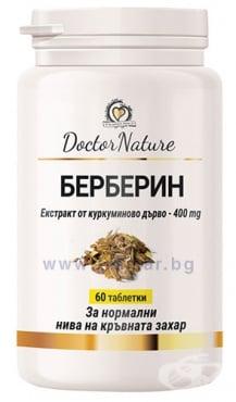 Изображение към продукта БЕРБЕРИН таблетки * 60 DOCTOR NATURE