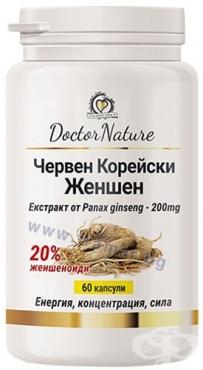 Изображение към продукта ЧЕРВЕН КОРЕЙСКИ ЖЕНШЕН капсули * 60 DOCTOR NATURE