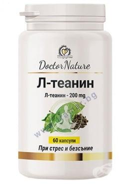Изображение към продукта Л - ТЕАНИН капсули * 60 DOCTOR NATURE