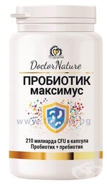 Изображение към продукта ПРОБИОТИК МАКСИМУС капсули * 15 DOCTOR NATURE