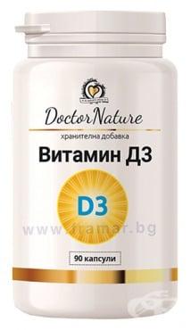Изображение към продукта ВИТАМИН Д3 капсули * 90 DOCTOR NATURE