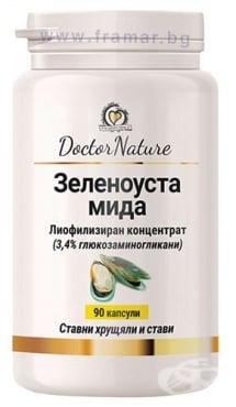 Изображение към продукта ЗЕЛЕНОУСТА МИДА капсули * 90 DOCTOR NATURE