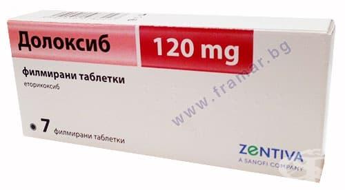 Изображение към продукта ДОЛОКСИБ таблетки 120 мг * 7
