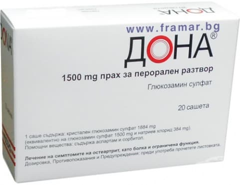 Изображение към продукта ДОНА прахчета 1500 мг * 20