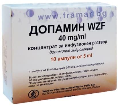 Изображение към продукта ДОПАМИН ампули 4% 200 мг / 5 мл * 10
