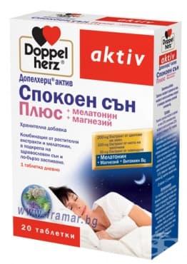 ДОПЕЛХЕРЦ АКТИВ СПОКОЕН СЪН ПЛЮС таблетки * 20 - изображение