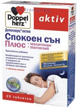 ДОПЕЛХЕРЦ АКТИВ СПОКОЕН СЪН ПЛЮС таблетки * 20
