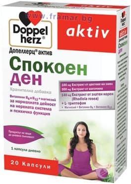 Изображение към продукта ДОПЕЛХЕРЦ АКТИВ СПОКОЕН ДЕН капсули * 20