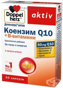Изображение към продукта ДОПЕЛХЕРЦ АКТИВ Co Q10 + ВИТАМИН Б капс. * 30