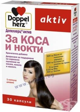 Изображение към продукта ДОПЕЛХЕРЦ АКТИВ КОСА И НОКТИ капсули * 30