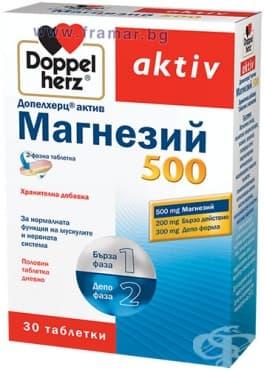 Изображение към продукта ДОПЕЛХЕРЦ АКТИВ МАГНЕЗИЙ таблетки 500 мг. * 30