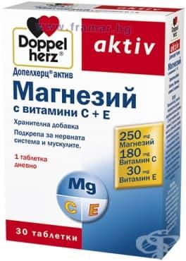 Изображение към продукта ДОПЕЛХЕРЦ АКТИВ МАГНЕЗИЙ С ВИТАМИНИ Ц И Е таблетки * 30