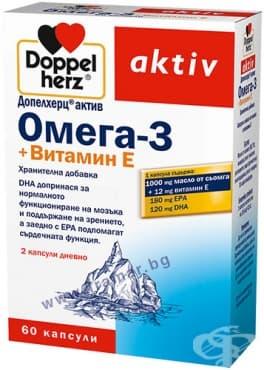 ДОПЕЛХЕРЦ АКТИВ ОМЕГА 3 + ВИТАМИН Е капс. * 60