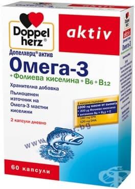 Изображение към продукта ДОПЕЛХЕРЦ ОМЕГА 3 + ФОЛИЕВА КИСЕЛИНА + ВИТАМИН Б6 + ВИТАМИН Б12 капс. * 60