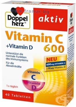 ДОПЕЛХЕРЦ АКТИВ ВИТАМИН Ц 600 мг. + ВИТАМИН Д 3 табл. * 40