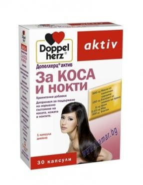 ДОПЕЛХЕРЦ АКТИВ КОСА И НОКТИ капс. * 30 - изображение