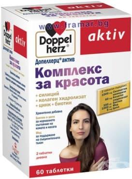 Изображение към продукта ДОПЕЛХЕРЦ АКТИВ КОМПЛЕКС ЗА КРАСОТА таблетки * 60